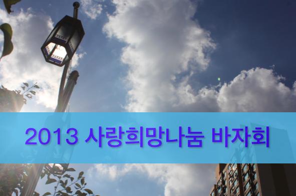 스크린샷 2013-10-27 오후 11.25.35.png
